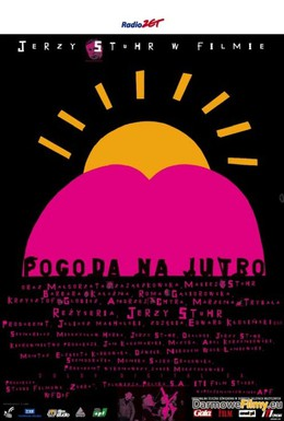 Постер фильма Погода на завтра (2003)