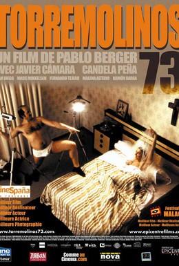 Постер фильма Торремолинос 73 (2003)