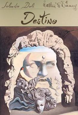Постер фильма Судьба (2003)