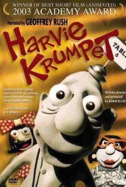 Постер фильма Харви Крампет (2003)