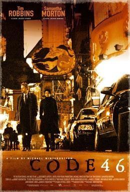 Постер фильма Код 46 (2003)