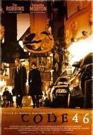 Код 46 (2003)