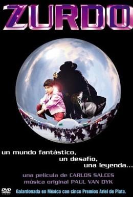 Постер фильма Левша (2003)