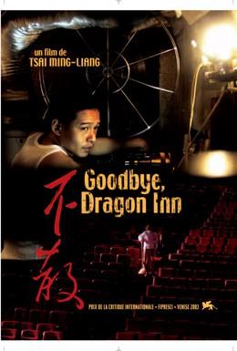 Постер фильма Прибежище дракона (2003)