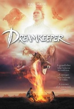 Постер фильма Властелин легенд (2003)