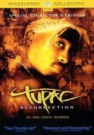 Тупак: Воскрешение (2003)