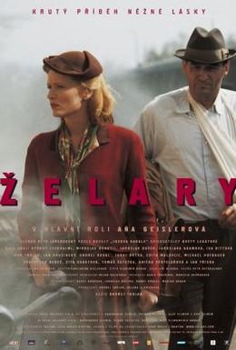 Постер фильма Желяры (2003)