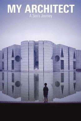 Постер фильма Мой архитектор (2003)