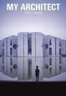 Мой архитектор (2003)