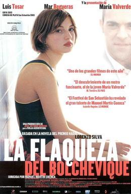 Постер фильма Слабость большевика (2003)