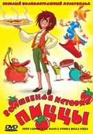 Волшебная история пиццы (2003)