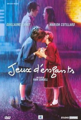 Постер фильма Влюбись в меня, если осмелишься (2003)