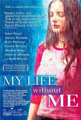 Постер фильма Моя жизнь без меня (2003)