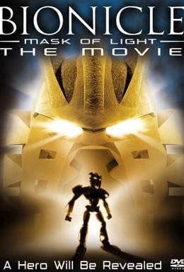 Постер фильма Бионикл: Маска света (2003)