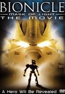 Бионикл: Маска света (2003)