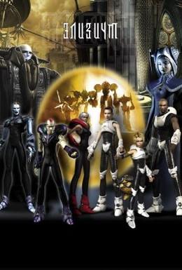Постер фильма Элизиум (2003)