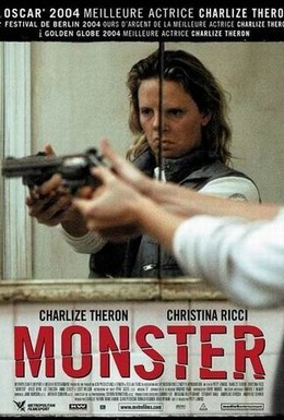 Постер фильма Монстр (2003)