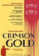 Багровое золото (2003)