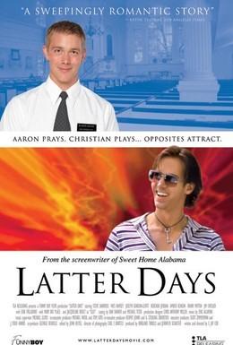 Постер фильма Последние дни (2003)