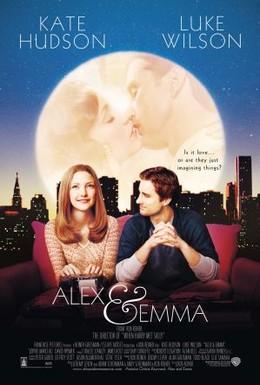 Постер фильма Алекс и Эмма (2003)