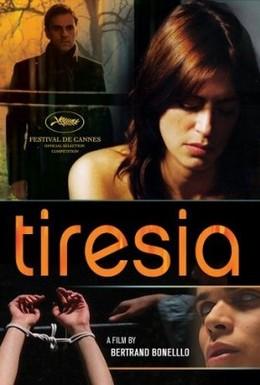 Постер фильма Тирезия (2003)