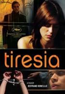 Тирезия (2003)