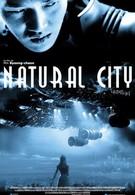Город будущего (2003)