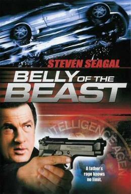 Постер фильма Охота на зверя (2003)