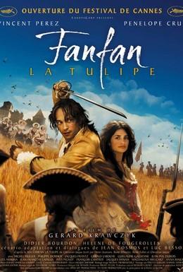 Постер фильма Фанфан-тюльпан (2003)