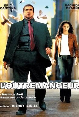 Постер фильма Обжора (2003)