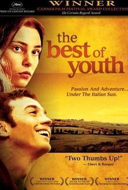 Постер фильма Лучшие из молодых (2003)