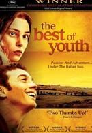 Лучшие из молодых (2003)