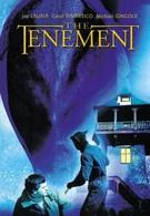 Дом одержимых (2003)