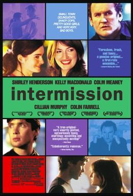 Постер фильма Разрыв (2003)