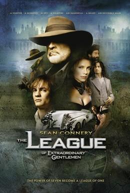 Постер фильма Лига выдающихся джентльменов (2003)