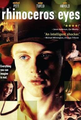 Постер фильма Глаза носорога (2003)