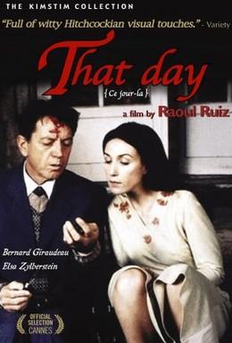 Постер фильма Тот день (2003)
