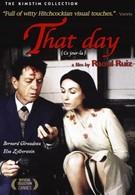 Тот день (2003)