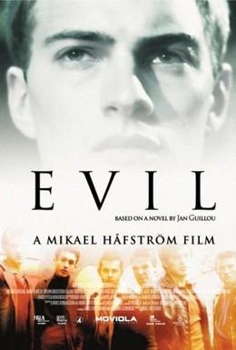 Постер фильма Зло (2003)