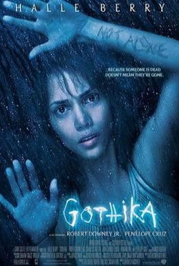 Постер фильма Готика (2003)