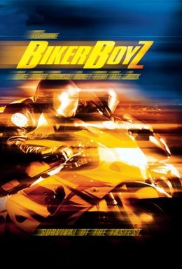 Постер фильма Байкеры (2003)