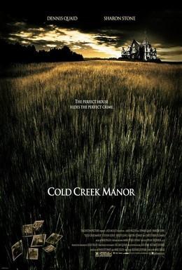 Постер фильма Дьявольский особняк (2003)