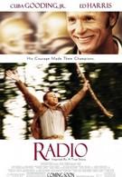 Радио (2003)