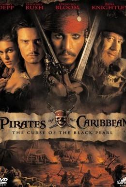Постер фильма Пираты Карибского моря: Проклятие Черной жемчужины (2003)