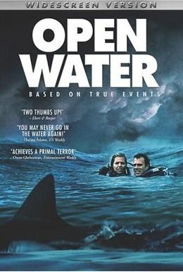 Постер фильма Открытое море (2003)