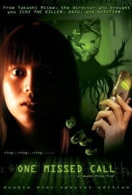 Постер фильма Один пропущенный звонок (2003)
