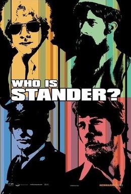 Постер фильма Стандер (2003)
