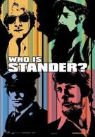 Стандер (2003)