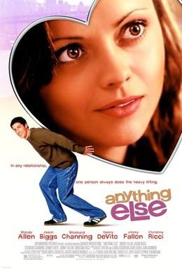 Постер фильма Кое-что еще (2003)