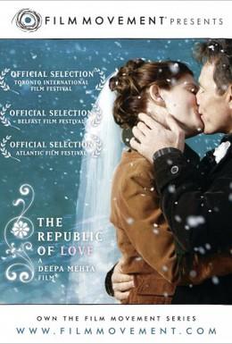 Постер фильма Страна любви (2003)